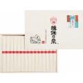 【 初盆 新盆用 返品可 】 揖保乃糸 上級品 ( H60575 )