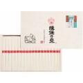 【 初盆 新盆用 返品可 】 揖保乃糸 上級品 ( H60604 )