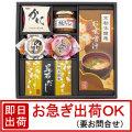 当店バラエティギフトで人気NO.1!【20%OFF】京和風バラエティギフト(S-HKO-30E)