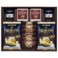 【送料無料】ドリップコーヒー&クッキー&紅茶アソートギフト(W18-08)