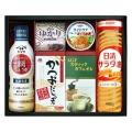 【送料無料】  調味料バラエティギフト ( soumu_U20-01 )