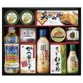 【送料無料】調味料バラエティギフト(W27-07)