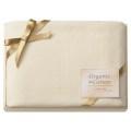 オーガニックコットン マルチ綿毛布(国産木箱入) ( KOGC-7075 )