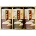 煎茶 静岡茶・玉露 宇治茶・煎茶 静岡茶 (KS-70)