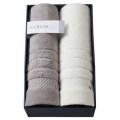 KURUMI 今治製パイル綿毛布2P(KUM-3055-2GY)
