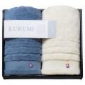 KURUMI フェイスタオル2P ネイビー・ホワイト ( KUM-401-1 )