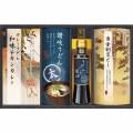 讃岐うどんと飛騨高山醤油詰合せ(L4128027)