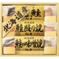 北海道 鮭三昧(L5005518)