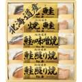 北海道 鮭三昧(L5005539)