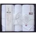 日本名産地 今治純白 フェイスタオル2P&ハンドタオル(L5009527)