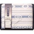 極選魔法の糸×オーガニック プレミアム三重織ガーゼ毛布 ブルー(L5013516)