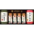 伊賀越 天然醸造蔵仕込み 和心詰合せ(L5098556)