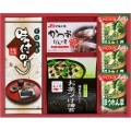 アマノフーズ&永谷園食卓セット(L5127514)