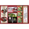 アマノフーズ&永谷園食卓セット(L5127528)