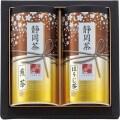 静岡茶詰合せ さくら(L5132535)