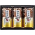 静岡茶詰合せ さくら(L5132556)
