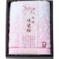 今治製タオル 咲染桜 フェイスタオル(L5165615)