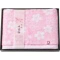 今治製タオル 咲染桜 バスタオル(L5176554)