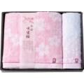 今治製タオル 咲染桜 バスタオル&ウォッシュタオル(L5180540)