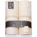 【送料無料】泉州あやの風 ウール混五重織ガーゼケット2P(L5199557)
