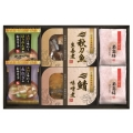 三陸産煮魚&おみそ汁・梅干しセット ( V18-02 )