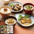 【送料無料】三陸産煮魚&おみそ汁・梅干しセット(W20-02)