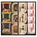 三陸産煮魚&おみそ汁・梅干しセット ( V18-04 )