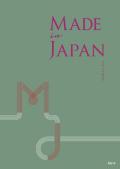 カタログギフト MJ14コース(メイドインジャパン)