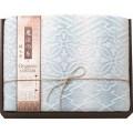 極選魔法の糸×オーガニック 極選魔法の糸×オーガニックプレミアム綿毛布 ブルー (MOW-11119BL)