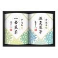 【送料無料】市田ひろみ 宇治茶ティーバッグギフト(W11-05)