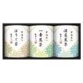 市田ひろみ 宇治茶ティーバッグギフト ( V10-06 )