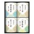 【送料無料】市田ひろみ 宇治茶ティーバッグギフト(W11-07)