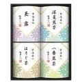 市田ひろみ 宇治茶ティーバッグギフト ( V10-08 )