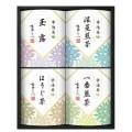 【送料無料】市田ひろみ 宇治茶ティーバッグギフト(W11-08)