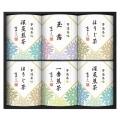 市田ひろみ 宇治茶ティーバッグギフト ( V10-09 )
