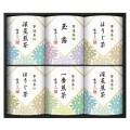 【送料無料】市田ひろみ 宇治茶ティーバッグギフト(W11-09)