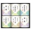 市田ひろみ 宇治茶ティーバッグギフト ( V10-10 )