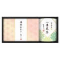 市田ひろみ 宇治茶ティーバッグ&米菓ギフト ( V10-01 )