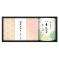 【送料無料】市田ひろみ 宇治茶ティーバッグ&米菓ギフト(W11-01)