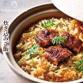 炊き込みご飯の素セットGA038