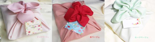 母の日風呂敷包装