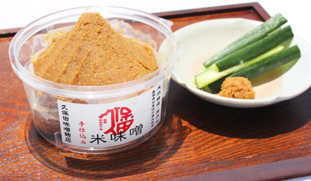 久保田味噌こうじ店