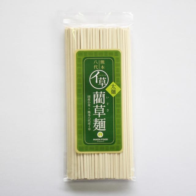 藺草麺 太麺