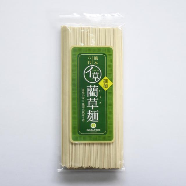 藺草麺 細麺