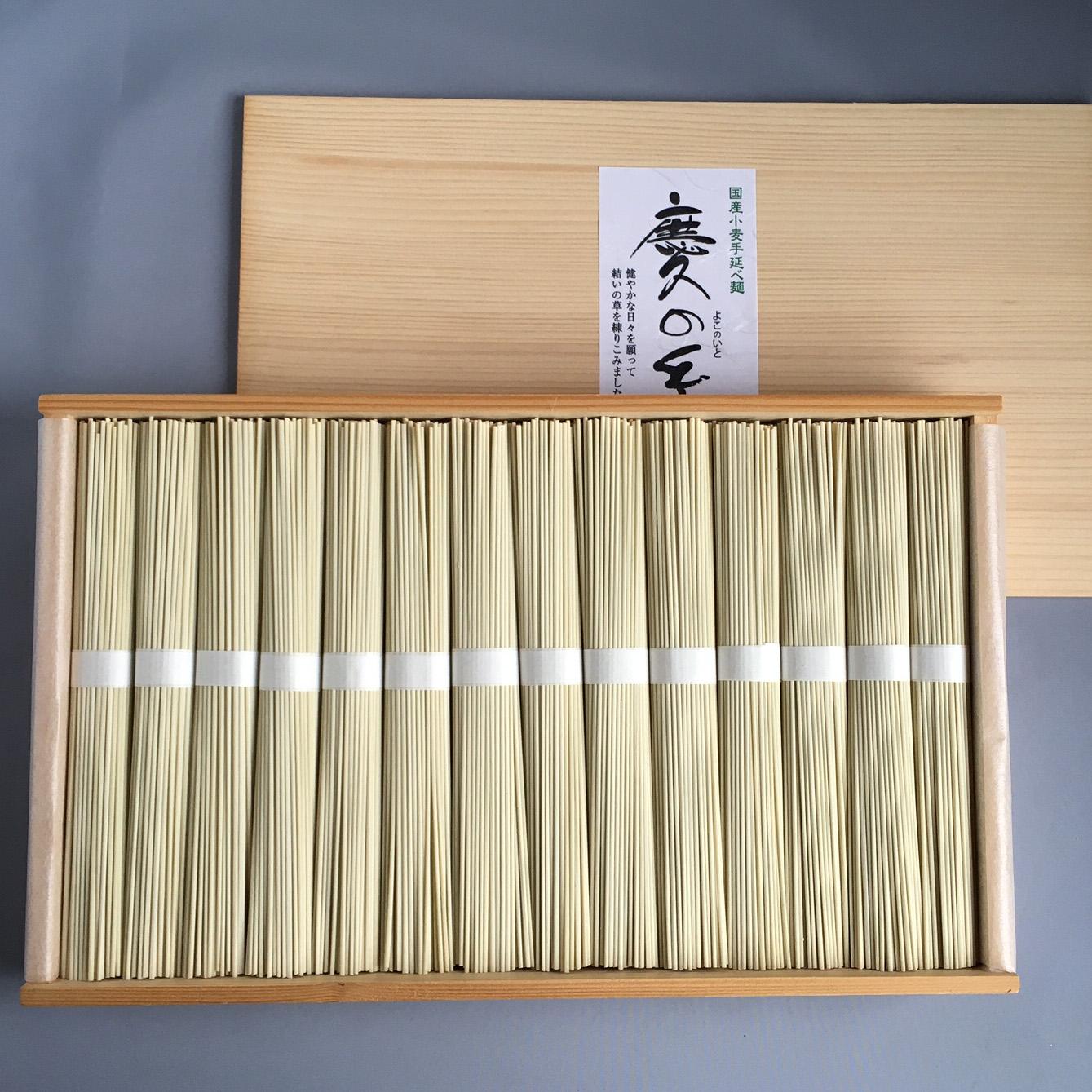 慶の糸_贈答用木箱