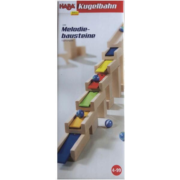 組立てクーゲルバーン メロディーステップセット 【おまけのビー玉5個付き】 木のおもちゃ 補助パーツ 積木 積み木 つみき 木製 知育
