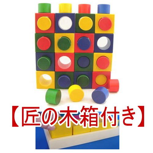 ネフ社 リグノ 木のおもちゃ 【送料無料】 おまけの木箱付き♪ 積み木 積木 つみき 木製