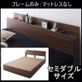 棚・コンセント付き収納ベッド【スマート】【フレームのみ】セミダブル