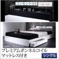 棚・コンセント付き収納ベッド 【モノクロ】 【プレミアムボンネルコイル マットレス付き】 シングル