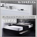 棚・コンセント付き収納ベッド【モノクロ】【ボンネルコイルマットレス:ハード付】セミダブル